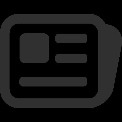 Online Newsletter Icon Latest Newsletters Online